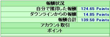 20051018.jpg