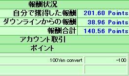20051024.jpg