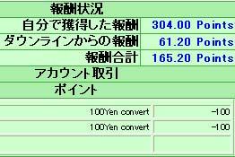 20051029-2.jpg
