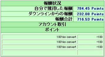 20051130-2.jpg