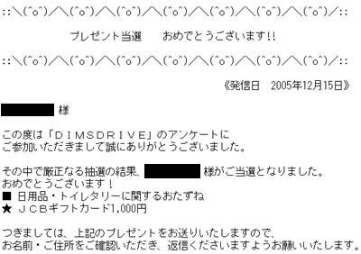 20051216.jpg
