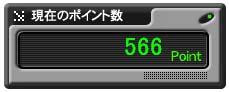 20060209.jpg