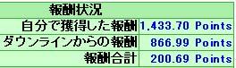 20060210.jpg