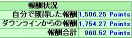 20060525-2.jpg