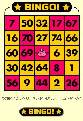 20060527.jpg