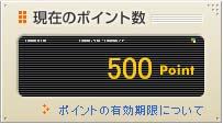 20060608.jpg