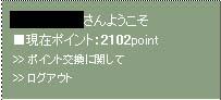 20060707.jpg