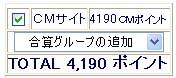 20070722.jpg