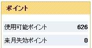 20081027.jpg