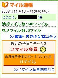 20081110.jpg