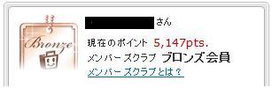20101018.jpg
