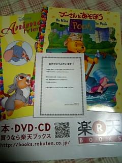 DVC00001 (2).JPG